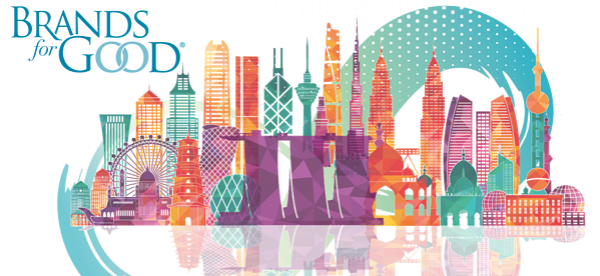 BFG 2019 poster