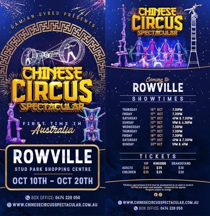Rowville Flyer (front & back)